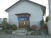 20090214maru