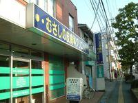 20090214musashino