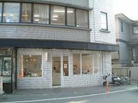 20090214yokoyama1