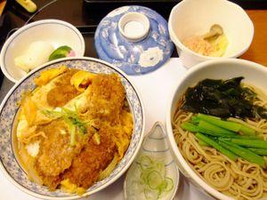 20100210mikami_katsu