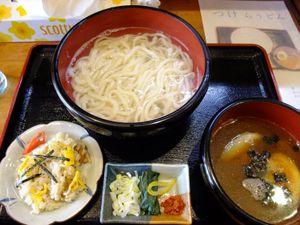 20100210misato_tsukera