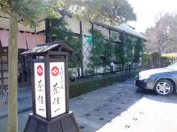 20100220nakaichi