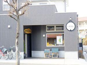 20100221akasuzu