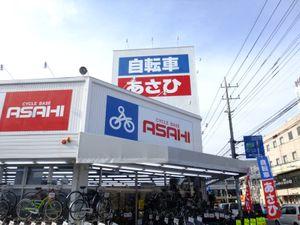 20100221asahi