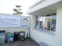 20100109ooraikou1
