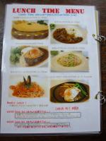 20120115east_menu