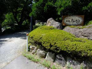 20120804akasaka1
