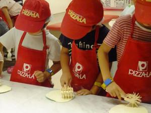 20120809pizza